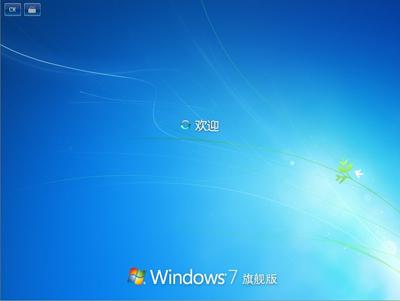 2019最新Win7系统旗舰版激活密钥
